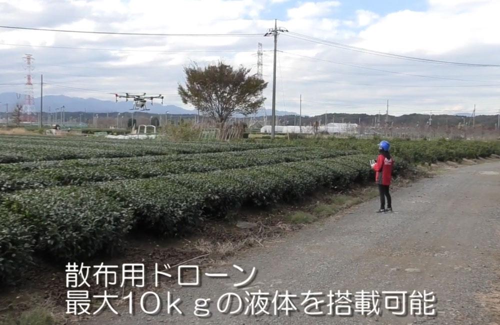 【ドローン活用事例】狭山茶スマート農業を撮影