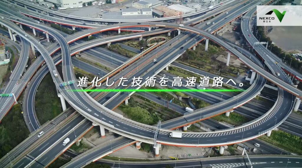 【ドローン映像事例】NEXCO東日本様「CM:守る技術篇」で採用された空撮映像です。